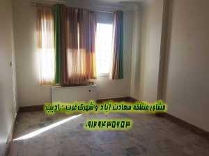 خرید آپارتمان 24 متری سعادت آباد