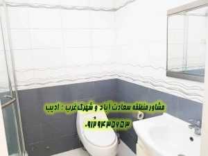 فروش آپارتمان سعادت آباد بلوار
