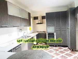 فروش آپارتمان ۲۴ متری