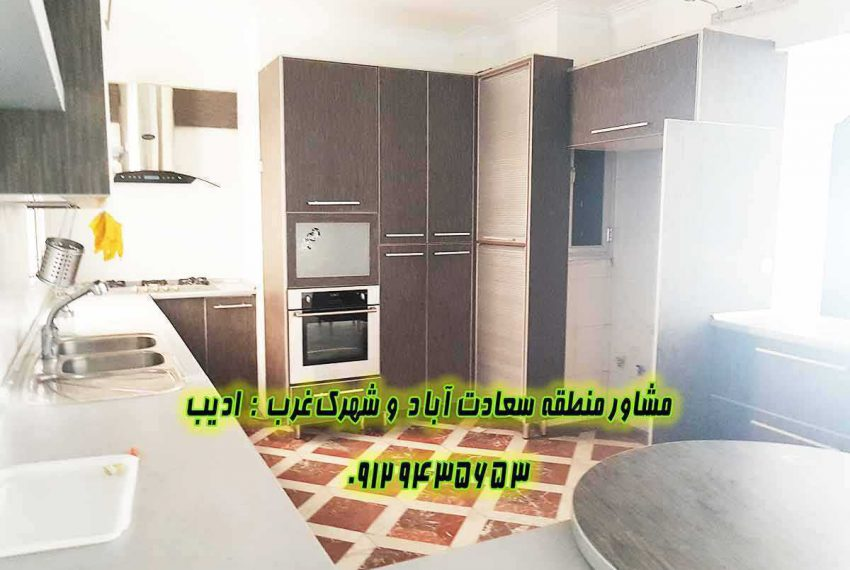 قیمت آپارتمان ۲۴ متری سعادت آباد