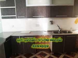 قیمت خرید آپارتمان سعادت آباد