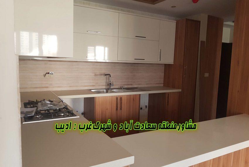 خرید آپارتمان سعادت آباد تهران