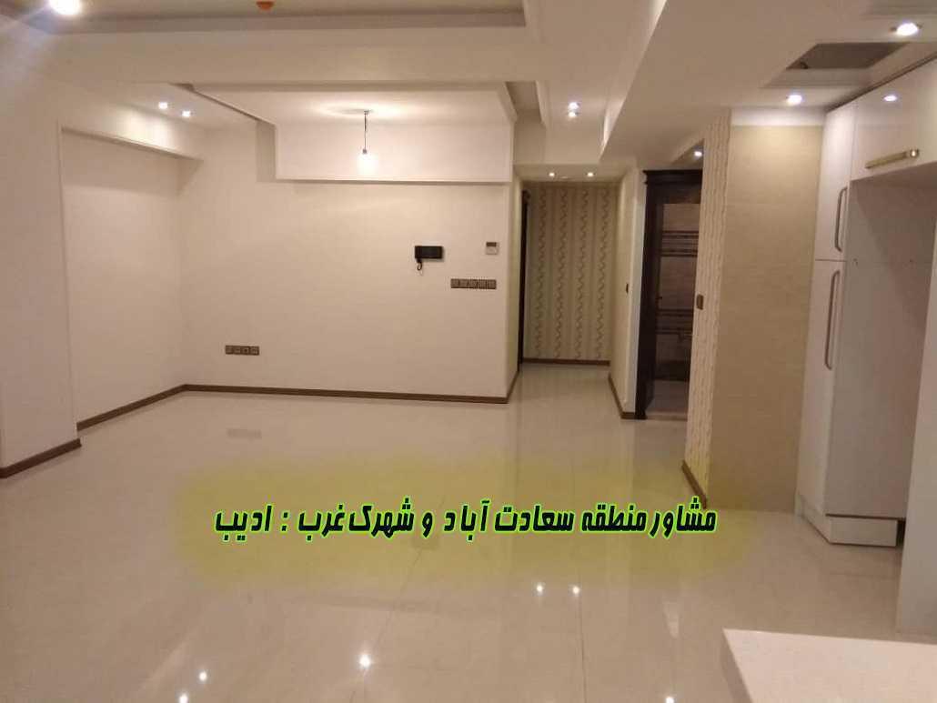 فروش آپارتمان سعادت آباد