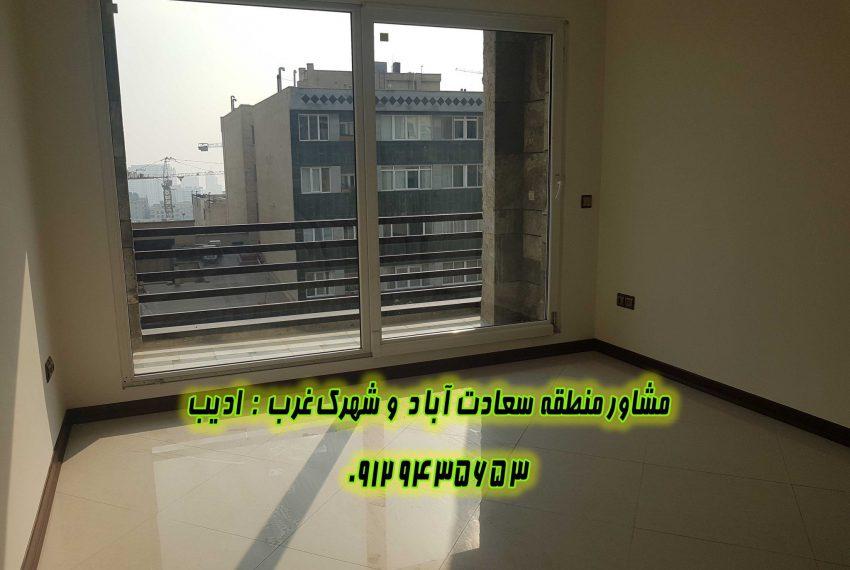 خرید آپارتمان سعادت آباد ۱۴۸ متری