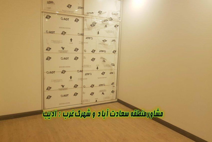 خرید آپارتمان سعادت آباد سرو غربی آسمان1