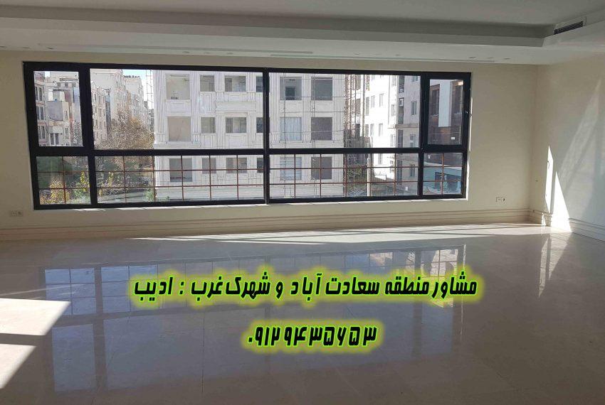 خرید آپارتمان سعادت آباد ۱۷۰ متری