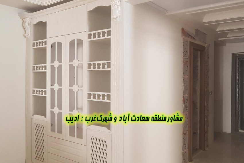 خرید آپارتمان سعادت آباد ۱۸۰ متری