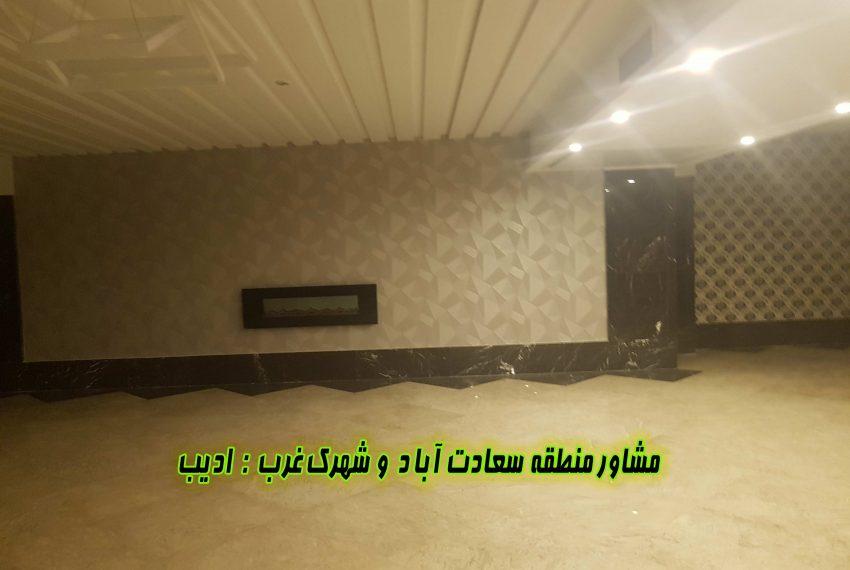 خرید آپارتمان سعادت آباد سرو غربی آسمان