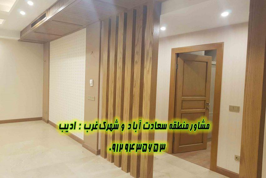 خرید آپارتمان سعادت آباد ۱۴۹ متری