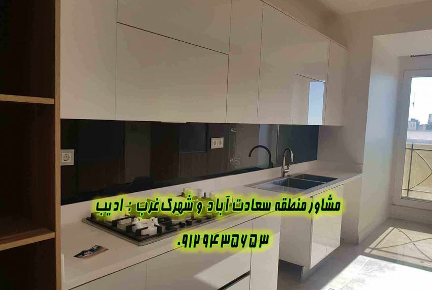 خرید آپارتمان سعادت آباد ۱۶۰ متری