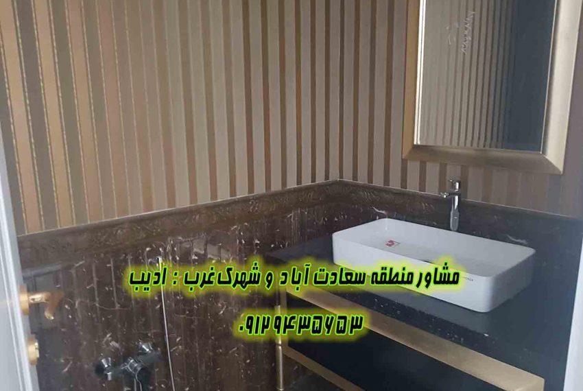 سعادت آباد بلوار خرید آپارتمان