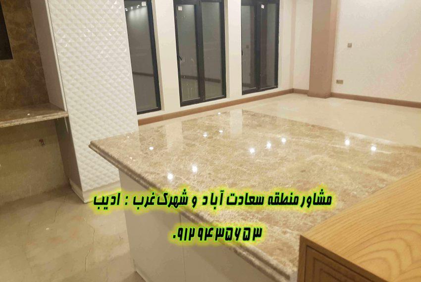 خرید آپارتمان سعادت آباد 149 متری