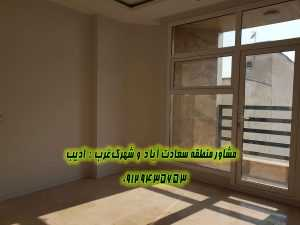 فروش آپارتمان سعادت آباد بلوار ۲۴ متری مشاور سعادت آباد و شهرک غرب