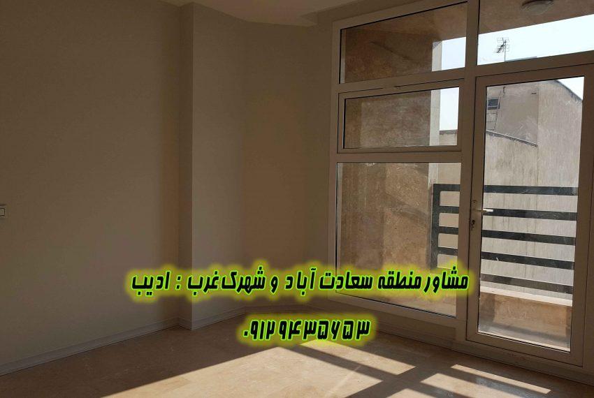 فروش آپارتمان سعادت آباد بلوار ۲۴ متری