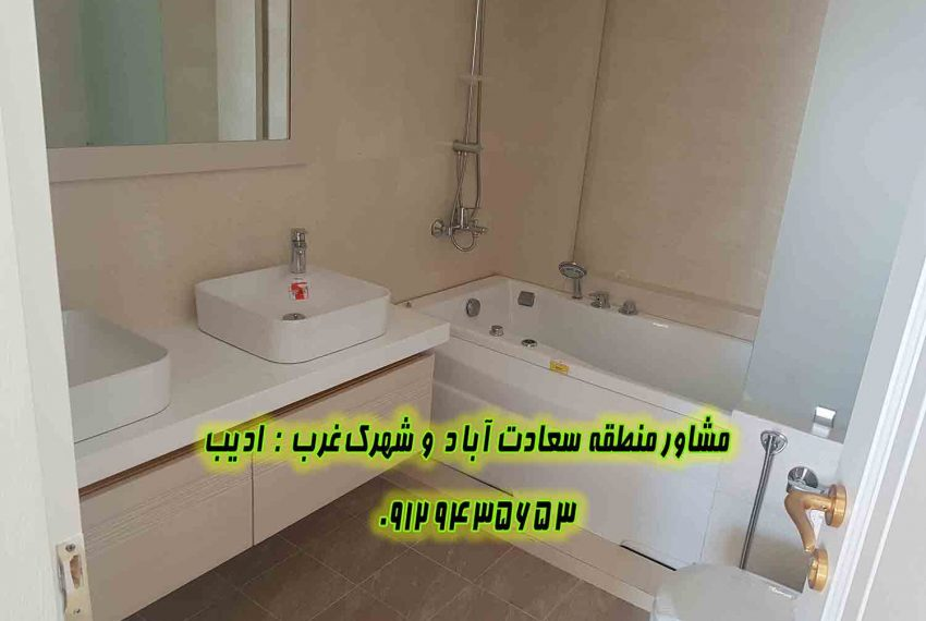 خرید آپارتمان سعادت آباد 150 متری
