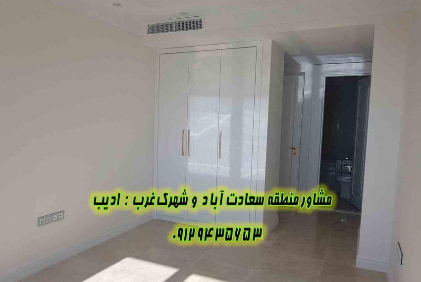 فروش آپارتمان سعادت آباد 140 متری