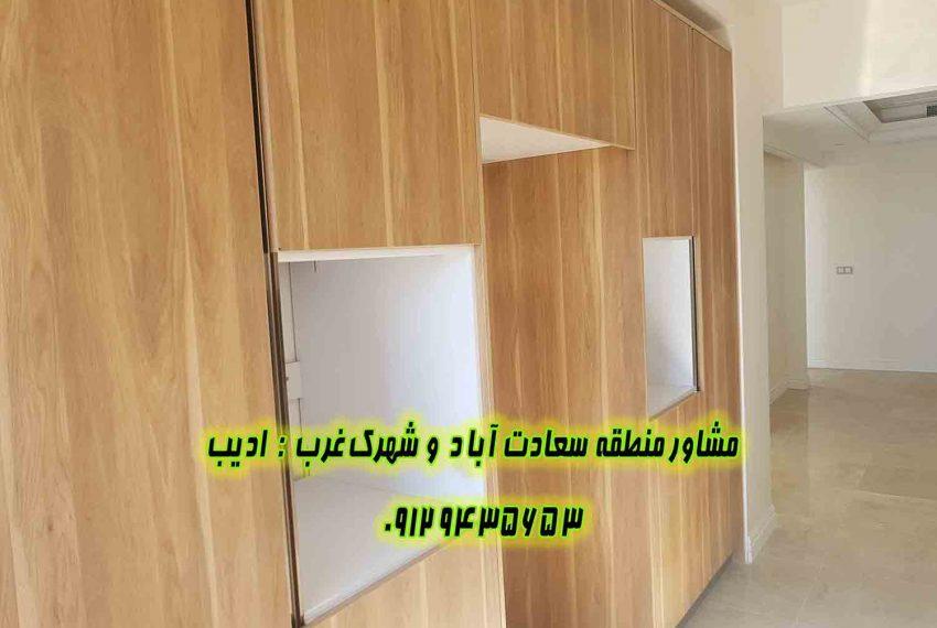 فروش آپارتمان سعادت آباد 157 متری