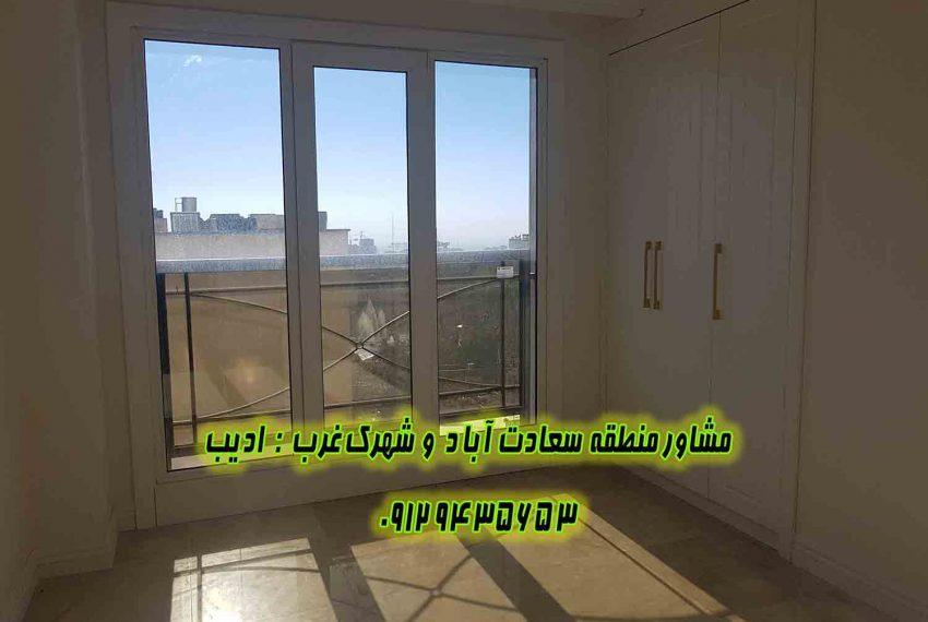 فروش آپارتمان سعادت آباد 158 متری