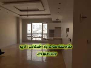 فروش آپارتمان سعادت آباد مشاور سعادت آباد و شهرک غرب