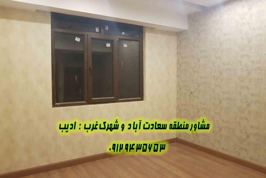 قیمت آپارتمان در بلوار ۲۴ متری سعادت اباد