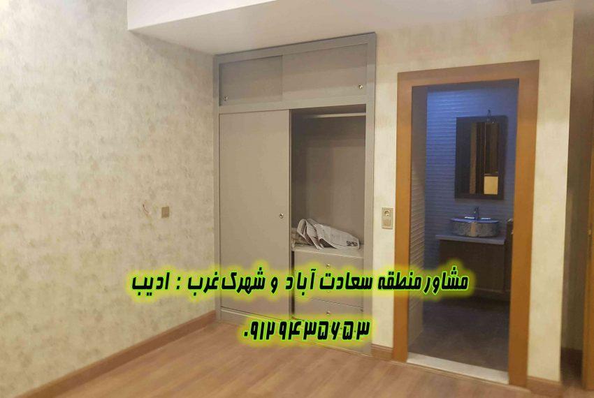 قیمت آپارتمان در میدان کاج