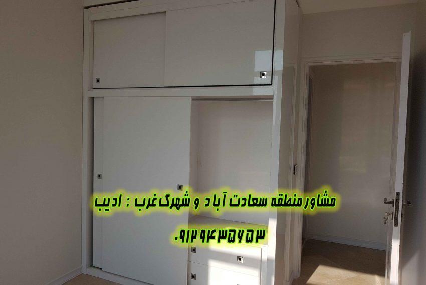 قیمت خانه ویلایی در سعادت آباد
