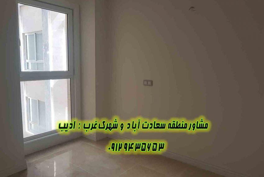 قیمت خرید و فروش آپارتمان بلوار سعادت آباد
