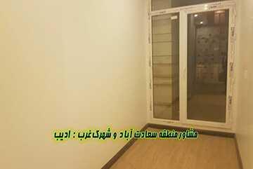 قیمت فروش آپارتمان سعادت آباد 1
