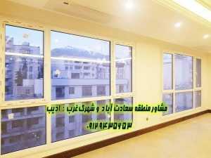 آپارتمان در ۲۴ متری سعادت آباد مشاور سعادت آباد و شهرک غرب