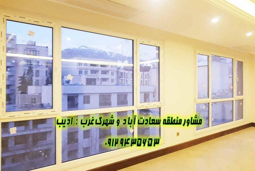 آپارتمان در ۲۴ متری سعادت آباد