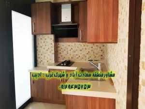 اجاره آپارتمان موقعیت اداری سعادت آباد