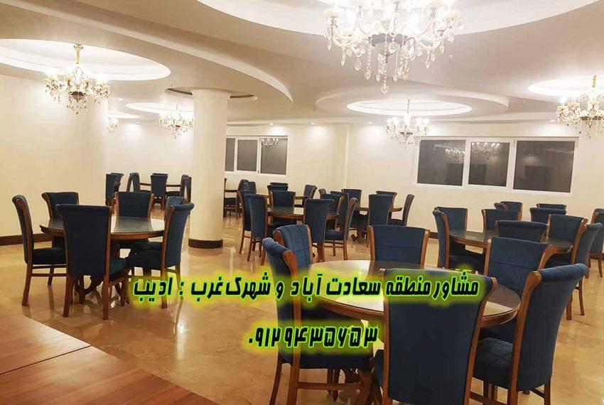 املاک سعادت آباد بلوار ۲۴ متری