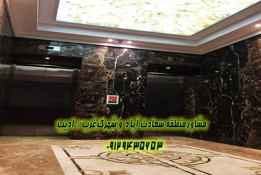 تهران سعادت آباد علامه شمالی