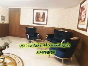 تهران 24 متری سعادت آباد قیمت آپارتمان