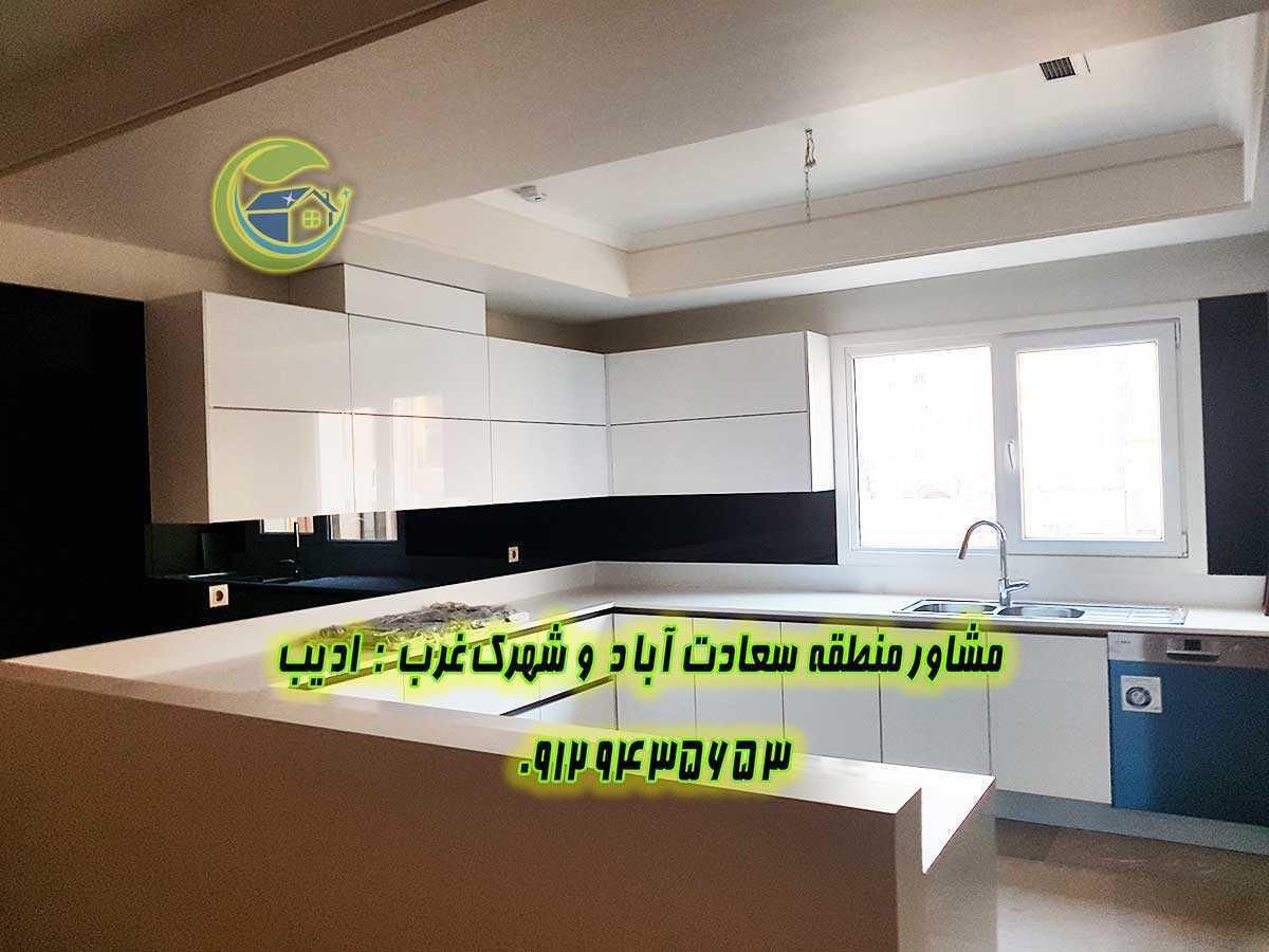 خريد آپارتمان سعادت آباد کوي فراز