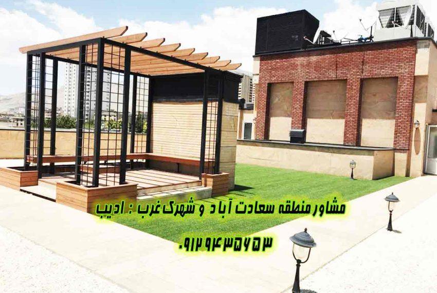 خريد آپارتمان سعادت اباد داود حسینی