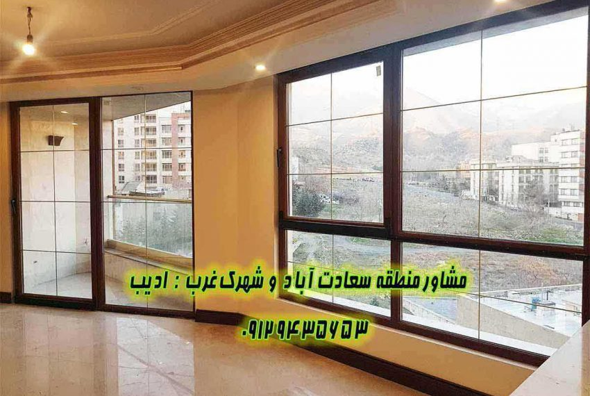 خرید آپارتمان بلوار سعادت آباد