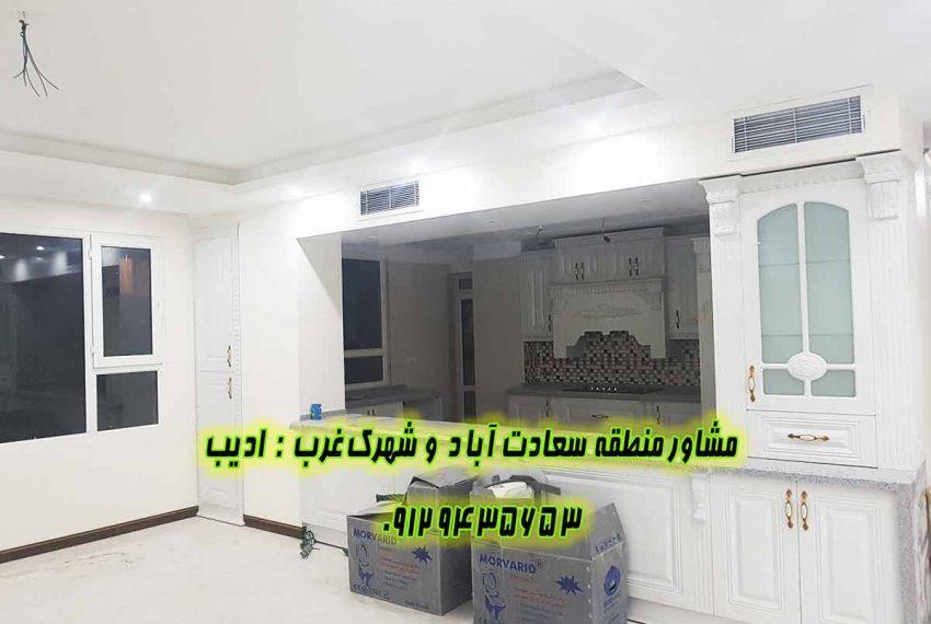 خرید آپارتمان در سعادت آباد دیوار