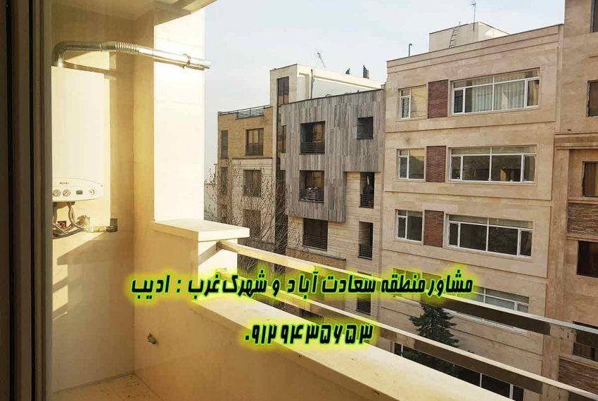 خرید آپارتمان در سعادت آباد سپیدار