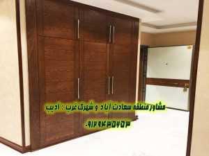 خرید آپارتمان در سعادت آباد علامه شمالی