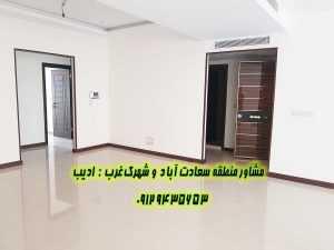 خرید آپارتمان در سعادت اباد سپیدار