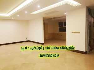 خرید آپارتمان در 24متری سعادت آباد مشاور سعادت آباد و شهرک غرب