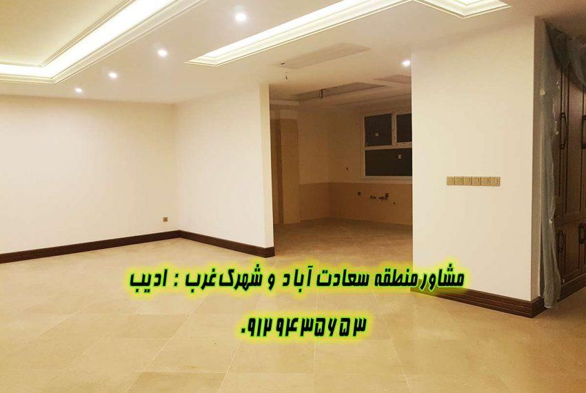 خرید آپارتمان در 24متری سعادت آباد