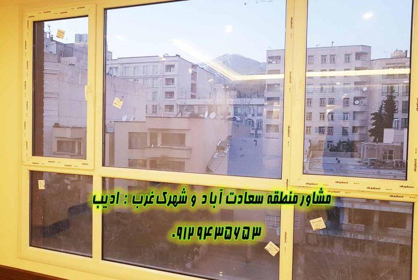 خرید آپارتمان در 24 و چهار متری سعادت آباد