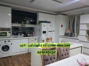 خرید آپارتمان سعادت آباد سرو غربی آسمان ها