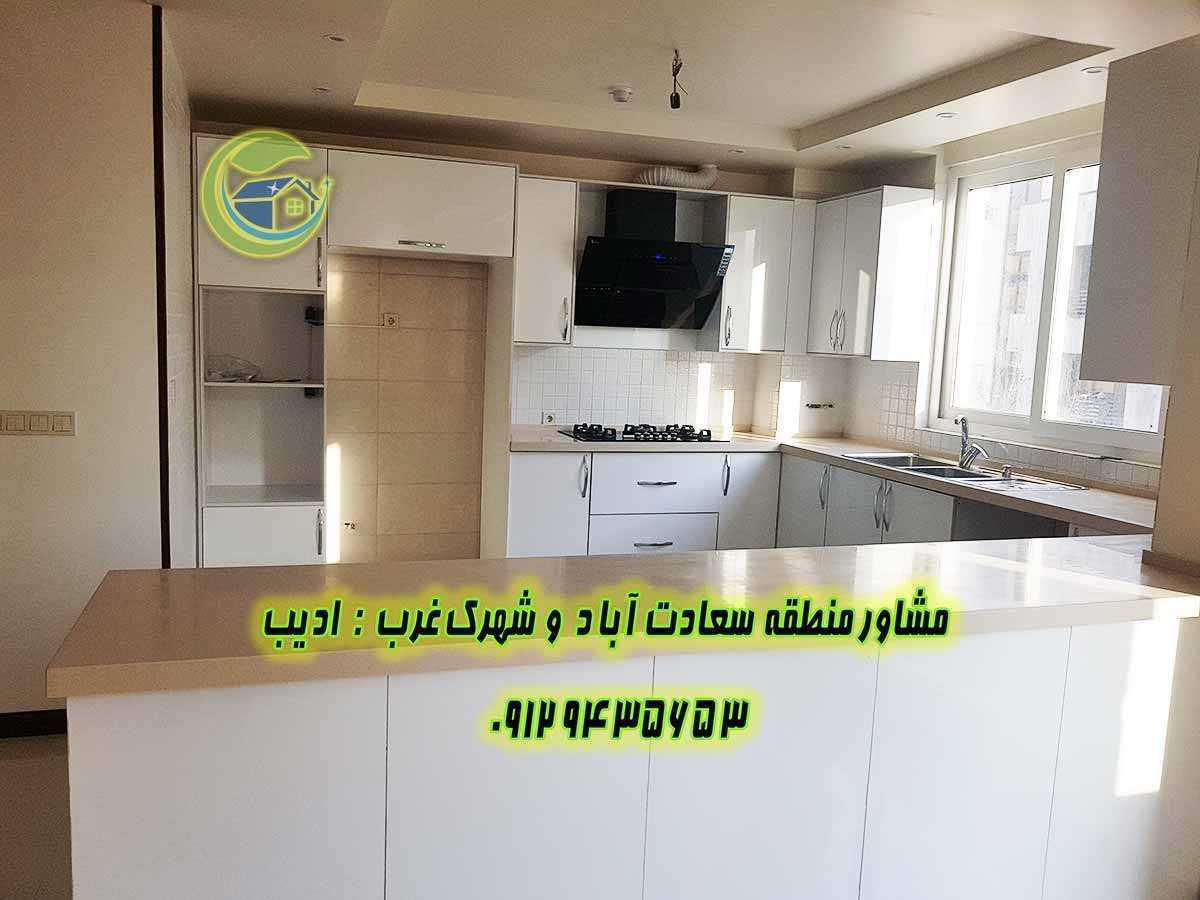 خرید آپارتمان سعادت آباد سپیدار