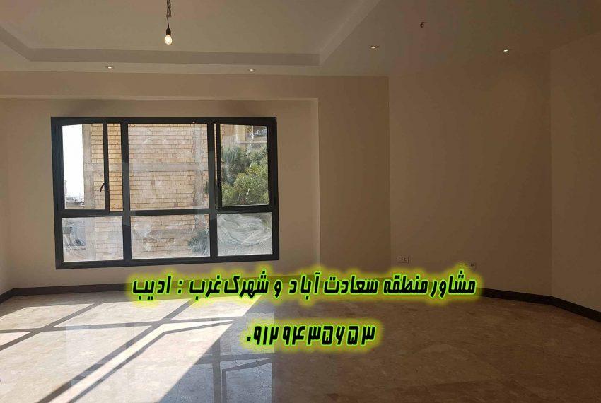 خرید آپارتمان سعادت آباد صرافها