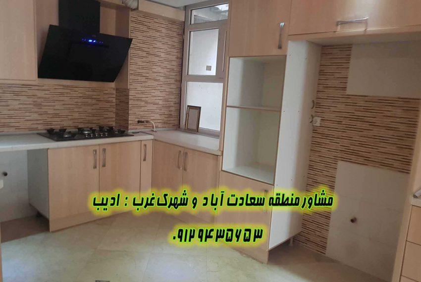 خرید آپارتمان سعادت آباد علامه