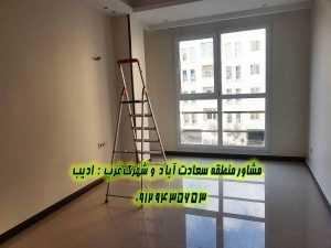 خرید آپارتمان سعادت اباد داود حسینی