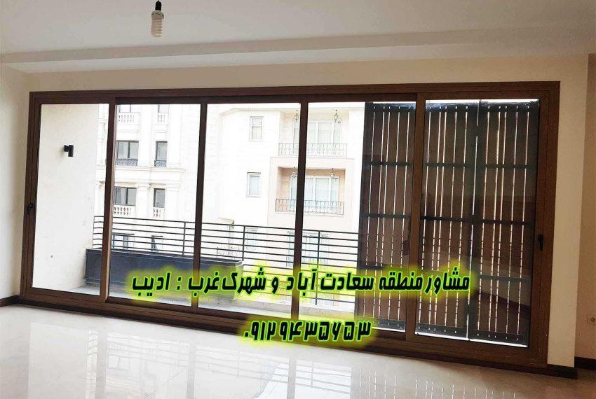 خرید آپارتمان ۲۴ متری سعادت آباد